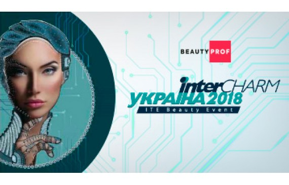 ТМ Palco на  ХVII Международная выставка индустрии красоты «InterCHARM 2018»